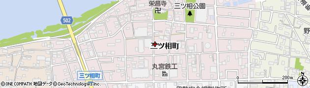 愛知県豊橋市三ツ相町周辺の地図