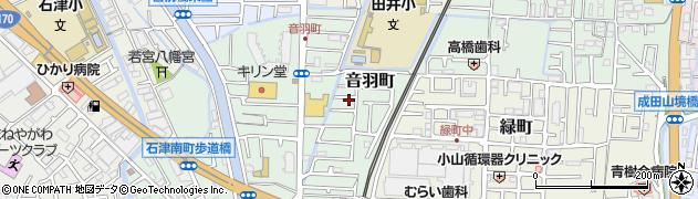 大阪府寝屋川市音羽町周辺の地図