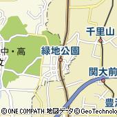 北大阪急行電鉄株式会社 総務部