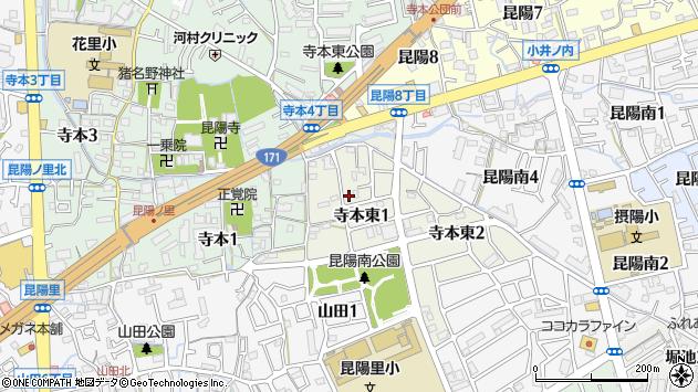 〒664-0020 兵庫県伊丹市寺本東の地図