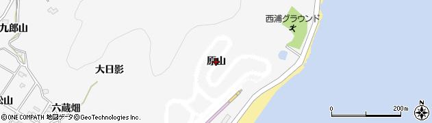 愛知県蒲郡市西浦町(原山)周辺の地図