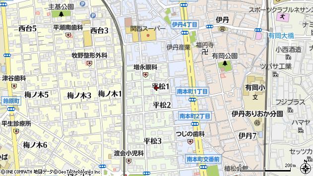 〒664-0853 兵庫県伊丹市平松の地図