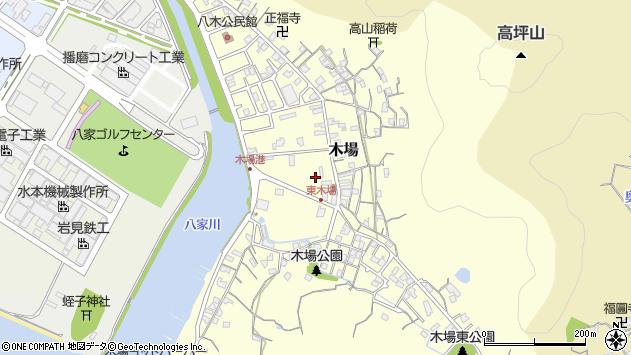 〒672-8016 兵庫県姫路市木場の地図