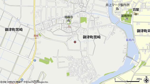 〒671-1301 兵庫県たつの市御津町黒崎の地図