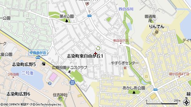 〒673-0553 兵庫県三木市志染町東自由が丘の地図