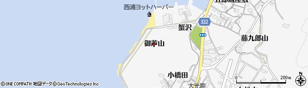 愛知県蒲郡市西浦町(御芦山)周辺の地図