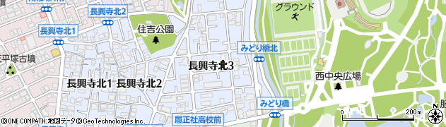 大阪府豊中市長興寺北3丁目周辺の地図