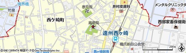 蔵泉院周辺の地図