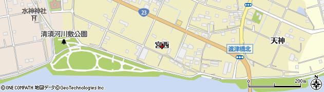 愛知県豊橋市清須町(宮西)周辺の地図