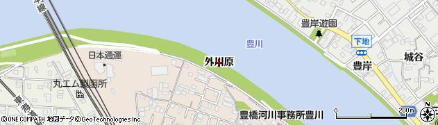 愛知県豊橋市北島町(外川原)周辺の地図