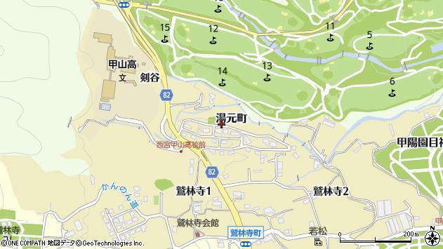 〒662-0005 兵庫県西宮市湯元町の地図