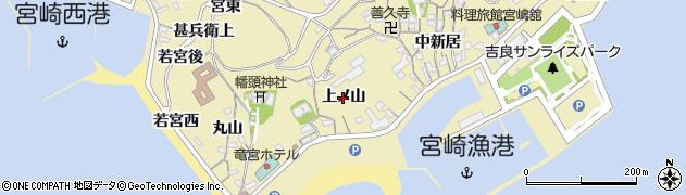 愛知県西尾市吉良町宮崎(上ノ山)周辺の地図