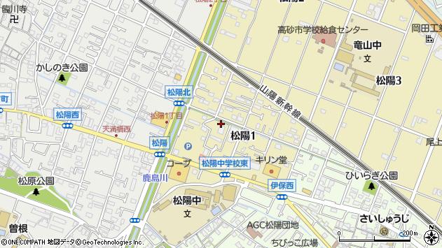 〒676-0077 兵庫県高砂市松陽の地図