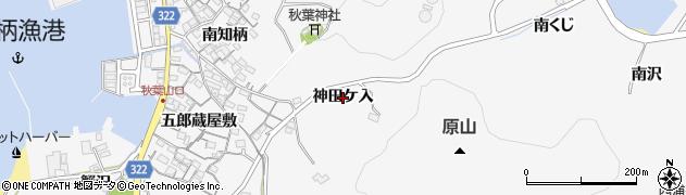 愛知県蒲郡市西浦町(神田ケ入)周辺の地図