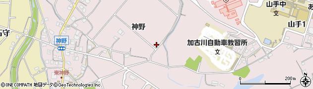 兵庫県加古川市神野町(神野)周辺の地図