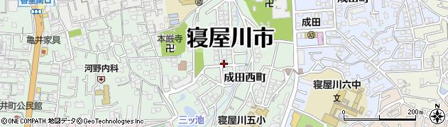 大阪府寝屋川市成田西町周辺の地図