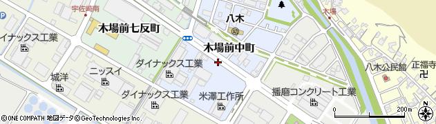 兵庫県姫路市木場前中町周辺の地図