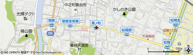 東ノ町周辺の地図