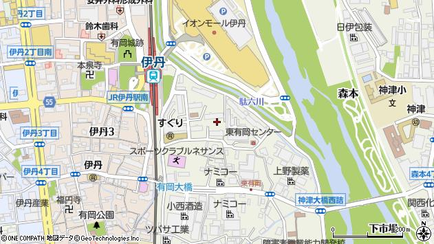 〒664-0845 兵庫県伊丹市東有岡の地図