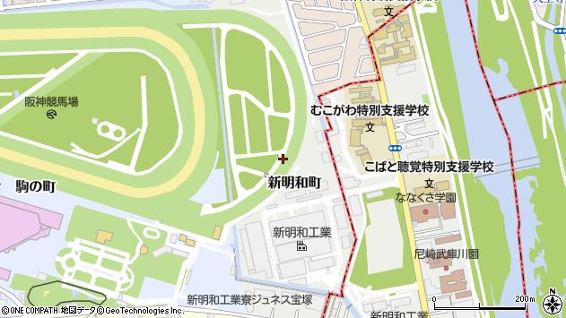 〒665-0052 兵庫県宝塚市新明和町の地図