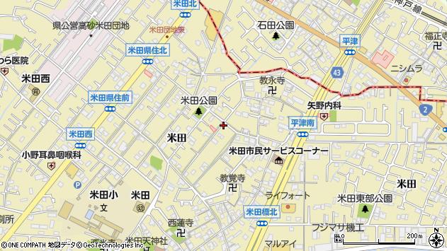 〒676-0805 兵庫県高砂市米田町米田の地図