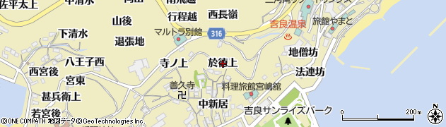 愛知県西尾市吉良町宮崎(於徳上)周辺の地図