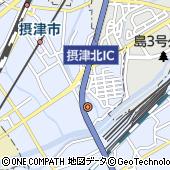 摂津駅大阪高速鉄道/大阪モノレール線