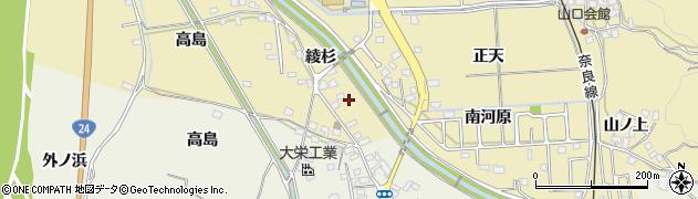京都府木津川市山城町綺田(綾杉)周辺の地図