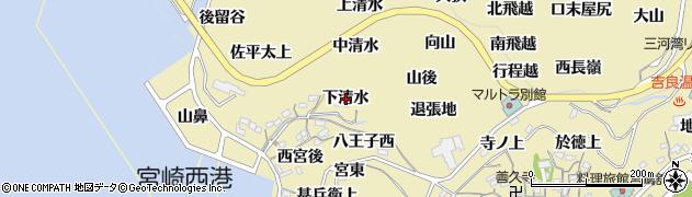 愛知県西尾市吉良町宮崎(下清水)周辺の地図