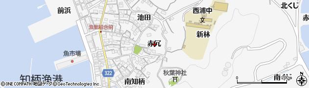 愛知県蒲郡市西浦町(赤冗)周辺の地図