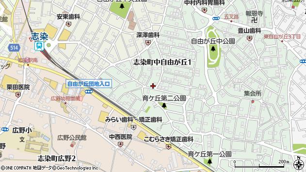 〒673-0552 兵庫県三木市志染町中自由が丘の地図