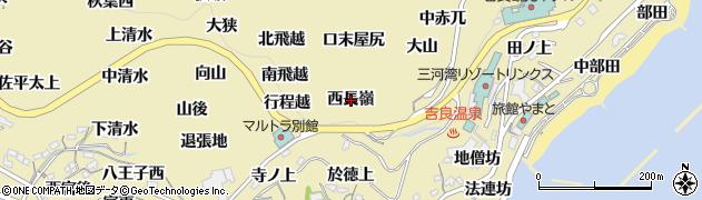 愛知県西尾市吉良町宮崎(西長嶺)周辺の地図