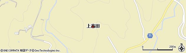 岡山県岡山市北区上高田周辺の地図