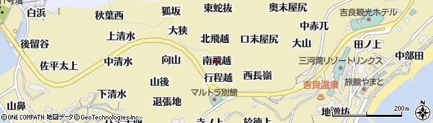 愛知県西尾市吉良町宮崎(南飛越)周辺の地図