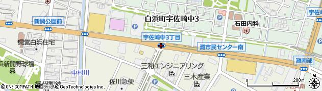 宇佐崎中3周辺の地図