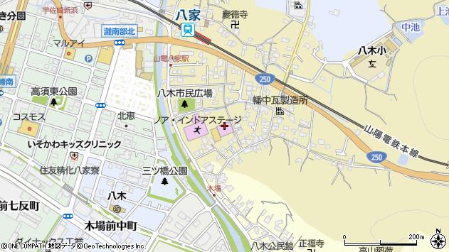 〒672-8015 兵庫県姫路市八家の地図