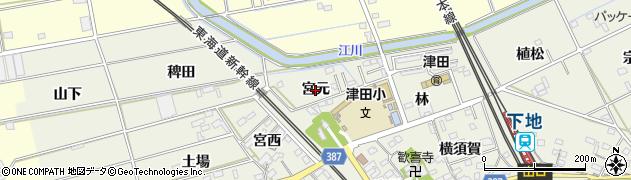 愛知県豊橋市横須賀町(宮元)周辺の地図