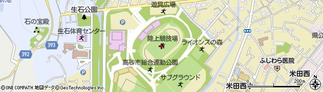 高砂 市 総合 運動 公園
