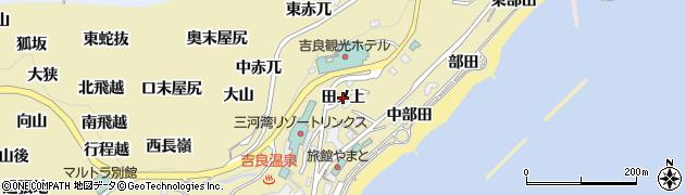 愛知県西尾市吉良町宮崎(田ノ上)周辺の地図