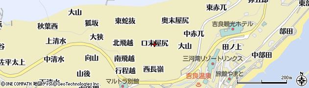 愛知県西尾市吉良町宮崎(口末屋尻)周辺の地図