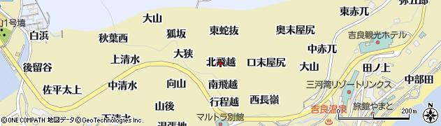 愛知県西尾市吉良町宮崎(北飛越)周辺の地図