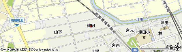 愛知県豊橋市横須賀町(稗田)周辺の地図