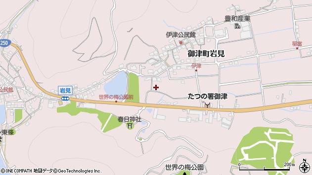 〒671-1331 兵庫県たつの市御津町岩見の地図