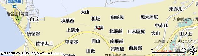 愛知県西尾市吉良町宮崎(大狭)周辺の地図