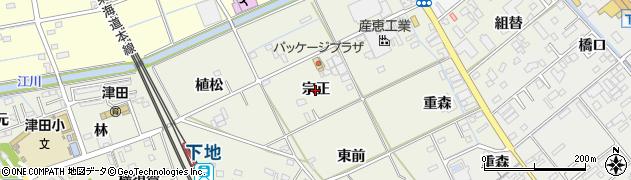 愛知県豊橋市横須賀町(宗正)周辺の地図