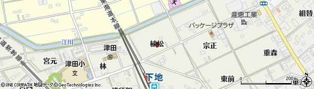 愛知県豊橋市横須賀町(植松)周辺の地図