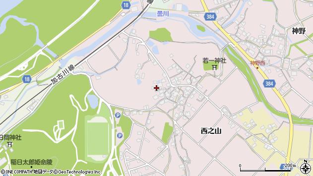 〒675-0007 兵庫県加古川市神野町西之山の地図