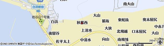 愛知県西尾市吉良町宮崎(秋葉西)周辺の地図