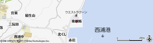 愛知県蒲郡市西浦町(東蜊蛎)周辺の地図
