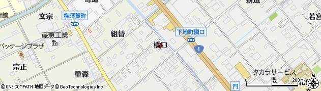 愛知県豊橋市下地町(橋口)周辺の地図